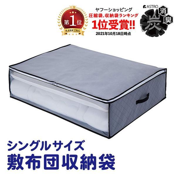 アストロ Official Shop ヤフー店_171-39