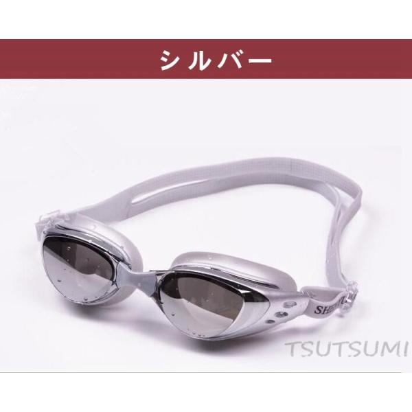 ミラーゴーグル スイムゴーグル くもり止め UVカット スイミングゴーグル 大人用 水泳 シンプルデザイン ゴーグル 水中メガネ 水中眼鏡 競泳|2015fukuya|02