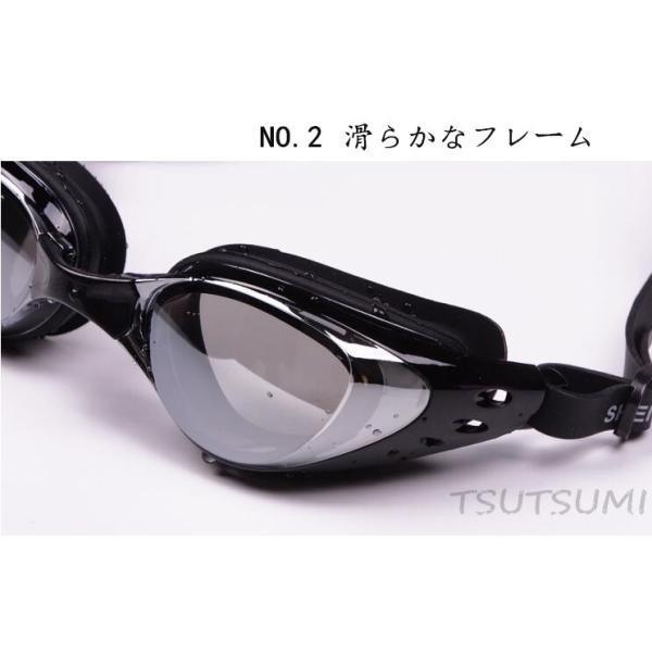 ミラーゴーグル スイムゴーグル くもり止め UVカット スイミングゴーグル 大人用 水泳 シンプルデザイン ゴーグル 水中メガネ 水中眼鏡 競泳|2015fukuya|11