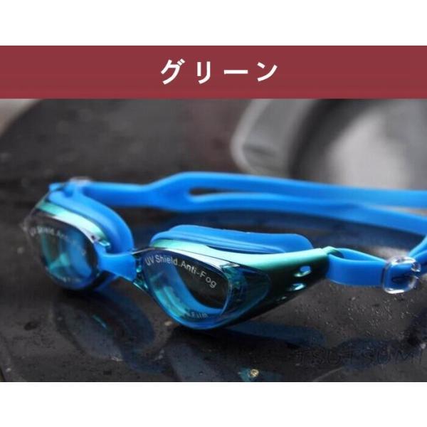 ミラーゴーグル スイムゴーグル くもり止め UVカット スイミングゴーグル 大人用 水泳 シンプルデザイン ゴーグル 水中メガネ 水中眼鏡 競泳|2015fukuya|04