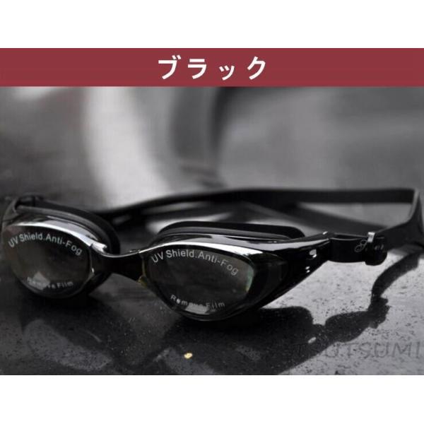 ミラーゴーグル スイムゴーグル くもり止め UVカット スイミングゴーグル 大人用 水泳 シンプルデザイン ゴーグル 水中メガネ 水中眼鏡 競泳|2015fukuya|06