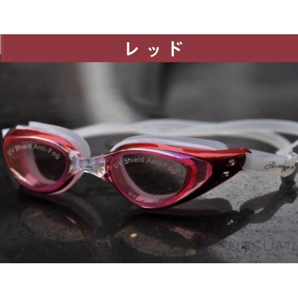 ミラーゴーグル スイムゴーグル くもり止め UVカット スイミングゴーグル 大人用 水泳 シンプルデザイン ゴーグル 水中メガネ 水中眼鏡 競泳|2015fukuya|07