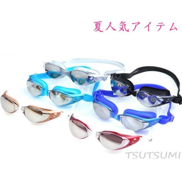 ミラーゴーグル スイムゴーグル くもり止め UVカット スイミングゴーグル 大人用 水泳 シンプルデザイン ゴーグル 水中メガネ 水中眼鏡 競泳|2015fukuya|08