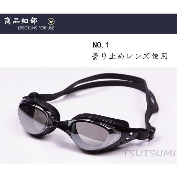 ミラーゴーグル スイムゴーグル くもり止め UVカット スイミングゴーグル 大人用 水泳 シンプルデザイン ゴーグル 水中メガネ 水中眼鏡 競泳|2015fukuya|10