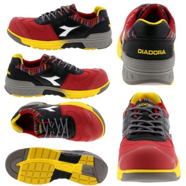 安全靴 DIADORA ディアドラ DONKEL ドンケル BLUEJAY ブルージェイ  BJ121 BJ312 BJ812 21248 03