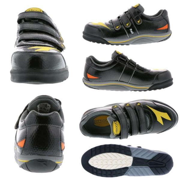 安全靴 ディアドラ DIADORA ドンケル DONKEL レイル RAIL RA11 RA22 RA33 RA44|21248|03