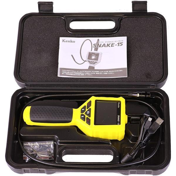 Kenko デジタルスネイクカメラ SNAKE-15 LEDライト付き 防水 SNAKE-15 434789 21taiyo 06