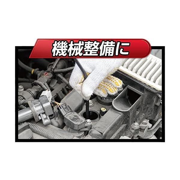 Kenko デジタルスネイクカメラ SNAKE-15 LEDライト付き 防水 SNAKE-15 434789 21taiyo 07