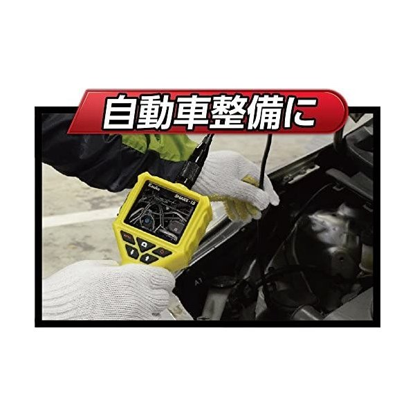 Kenko デジタルスネイクカメラ SNAKE-15 LEDライト付き 防水 SNAKE-15 434789 21taiyo 08