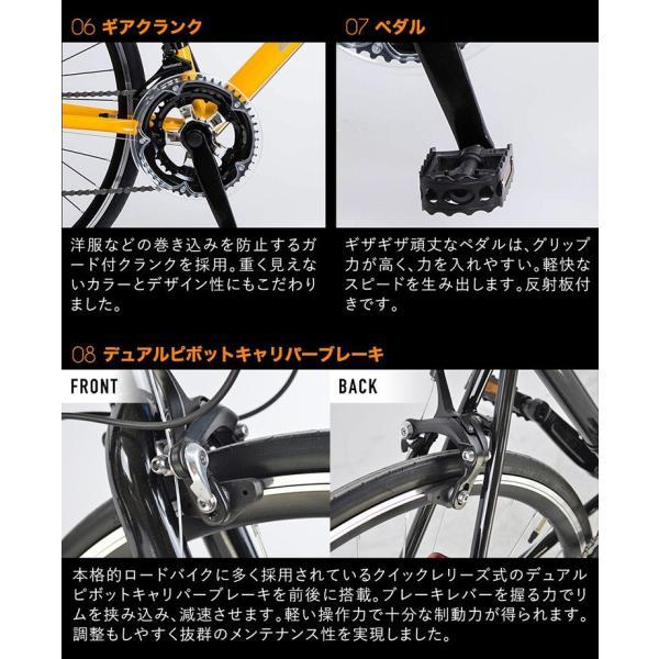 自転車 ロードバイク 700 シマノ製14段変速   送料無料 スポーツ 街乗り|21technology|11