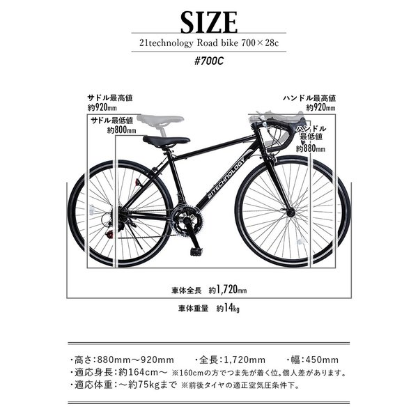 自転車 ロードバイク 700 シマノ製14段変速   送料無料 スポーツ 街乗り|21technology|13