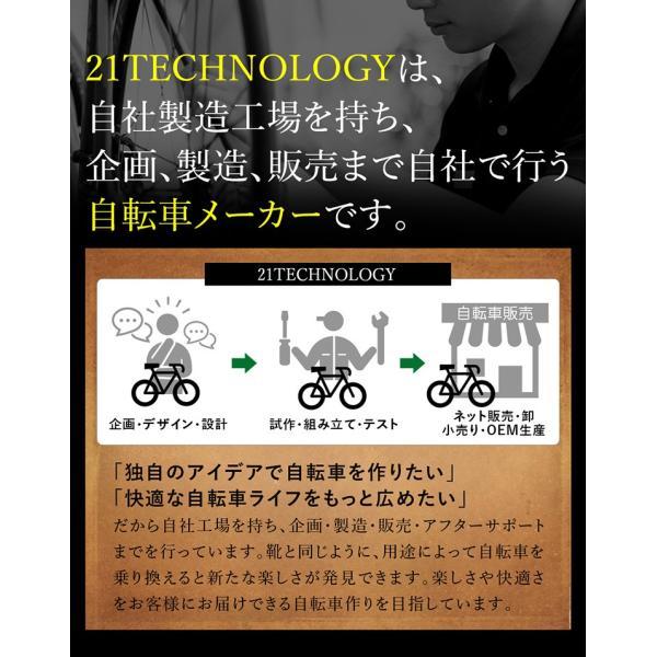 自転車 ロードバイク 700 シマノ製14段変速   送料無料 スポーツ 街乗り|21technology|17