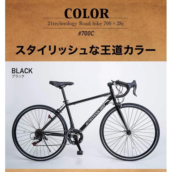 自転車 ロードバイク 700 シマノ製14段変速   送料無料 スポーツ 街乗り|21technology|18