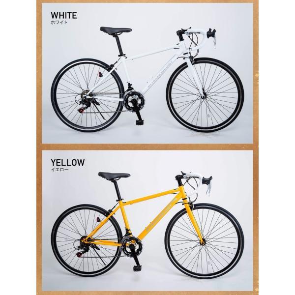 自転車 ロードバイク 700 シマノ製14段変速   送料無料 スポーツ 街乗り|21technology|19