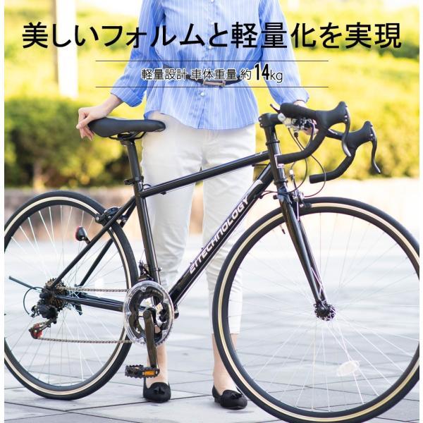 自転車 ロードバイク 700 シマノ製14段変速   送料無料 スポーツ 街乗り|21technology|03