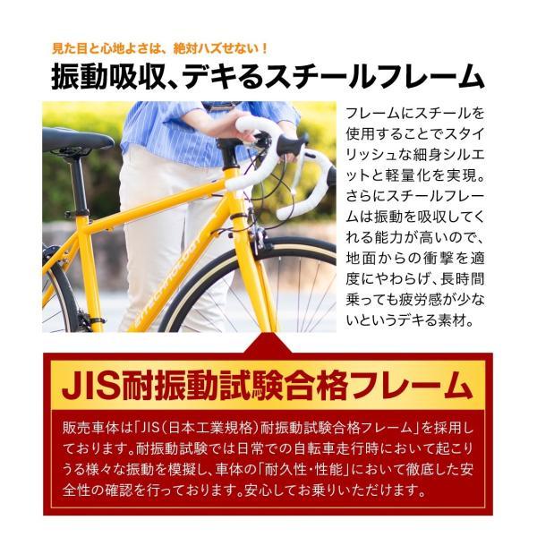 自転車 ロードバイク 700 シマノ製14段変速   送料無料 スポーツ 街乗り|21technology|04