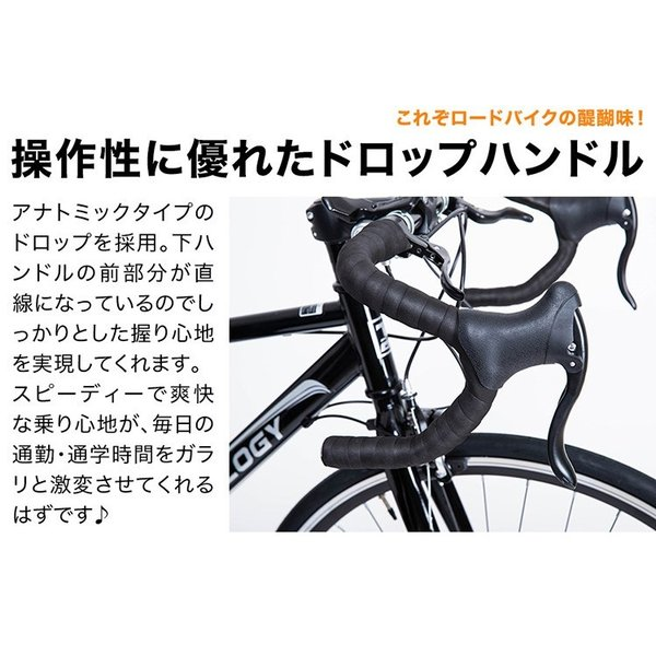 自転車 ロードバイク 700 シマノ製14段変速   送料無料 スポーツ 街乗り|21technology|05