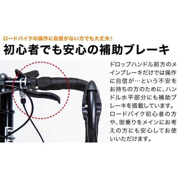 自転車 ロードバイク 700 シマノ製14段変速   送料無料 スポーツ 街乗り|21technology|06