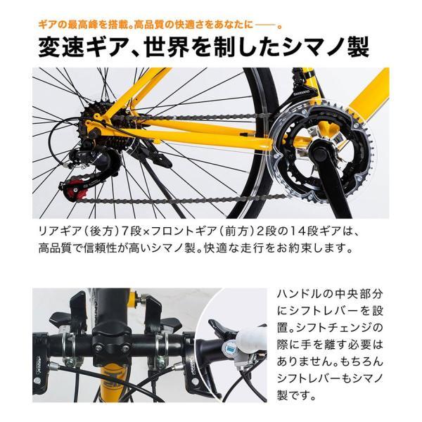 自転車 ロードバイク 700 シマノ製14段変速   送料無料 スポーツ 街乗り|21technology|07