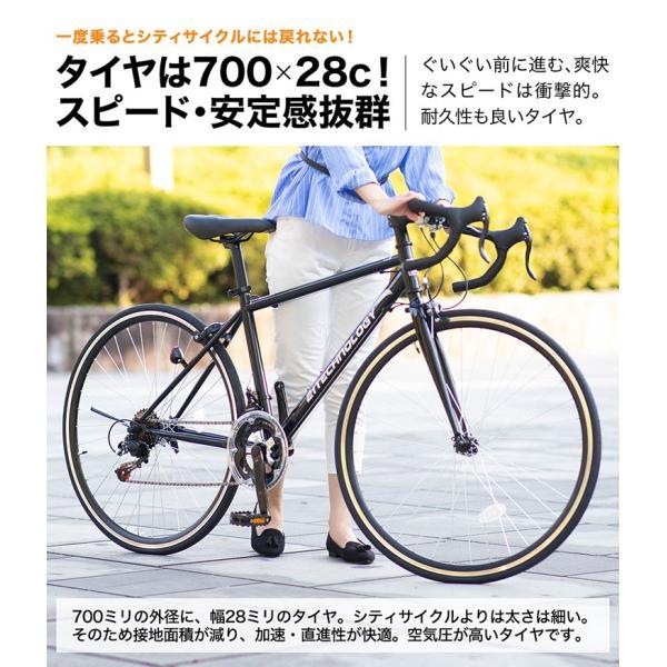 自転車 ロードバイク 700 シマノ製14段変速   送料無料 スポーツ 街乗り|21technology|08