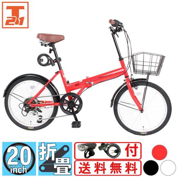 自転車  折りたたみ自転車 20インチ 自転車 折りたたみ 自転車本体 シマノ製6段ギア  通勤 通学 プレゼント  送料無料  【BL206】|21technology