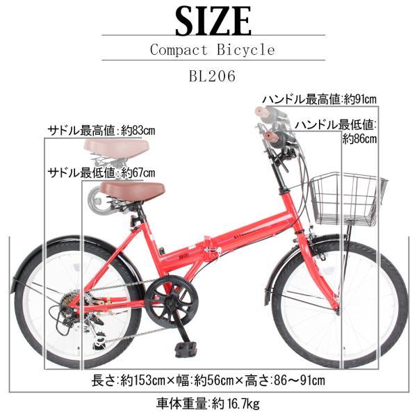 自転車  折りたたみ自転車 20インチ 自転車 折りたたみ 自転車本体 シマノ製6段ギア  通勤 通学 プレゼント  送料無料  【BL206】|21technology|13