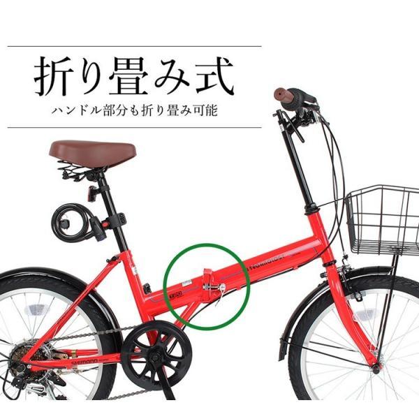自転車  折りたたみ自転車 20インチ 自転車 折りたたみ 自転車本体 シマノ製6段ギア  通勤 通学 プレゼント  送料無料  【BL206】|21technology|05