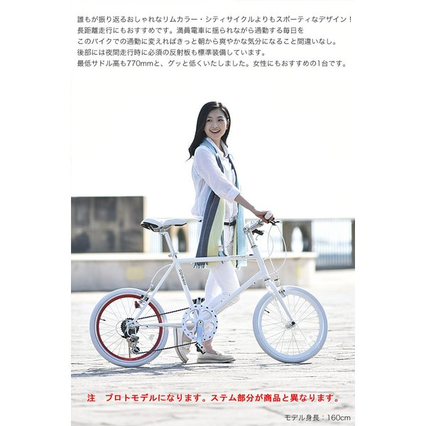 【22日(日)24時間限りの11%OFFクーポン発行中】自転車 ミニベロ クロスバイク CL20 シマノ製6段変速 20インチ スポーツ 街乗り|21technology|11