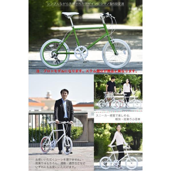【22日(日)24時間限りの11%OFFクーポン発行中】自転車 ミニベロ クロスバイク CL20 シマノ製6段変速 20インチ スポーツ 街乗り|21technology|12
