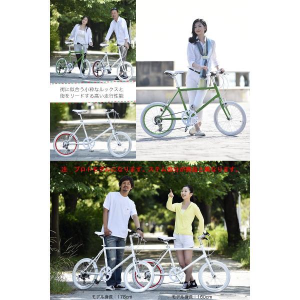 【22日(日)24時間限りの11%OFFクーポン発行中】自転車 ミニベロ クロスバイク CL20 シマノ製6段変速 20インチ スポーツ 街乗り|21technology|13