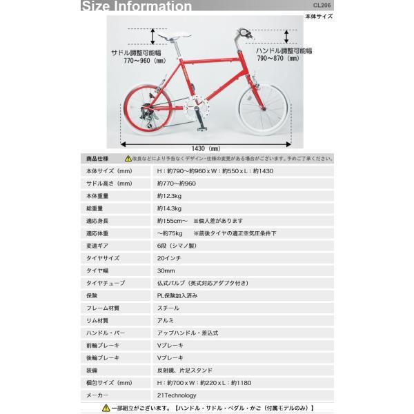 【22日(日)24時間限りの11%OFFクーポン発行中】自転車 ミニベロ クロスバイク CL20 シマノ製6段変速 20インチ スポーツ 街乗り|21technology|14
