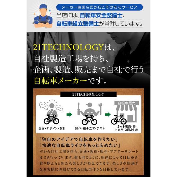 【22日(日)24時間限りの11%OFFクーポン発行中】自転車 ミニベロ クロスバイク CL20 シマノ製6段変速 20インチ スポーツ 街乗り|21technology|15