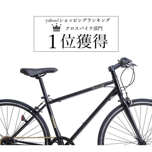 自転車 クロスバイク CL26 人気 700×28C 6段変速 クロスバイク 送料無料|21technology|02