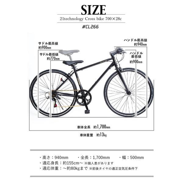 自転車 クロスバイク CL26 人気 700×28C 6段変速 クロスバイク 送料無料|21technology|11
