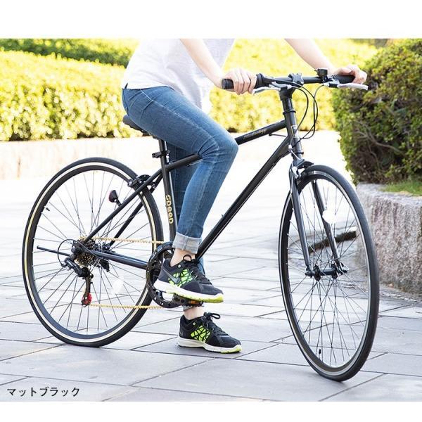 クロスバイク 自転車  人気 目玉商品 700×28C  シマノ6段変速  自転車本体  街乗り  おしゃれ  スポーツ  通勤 通学 プレゼント 新生活  送料無料【CL26】|21technology|12