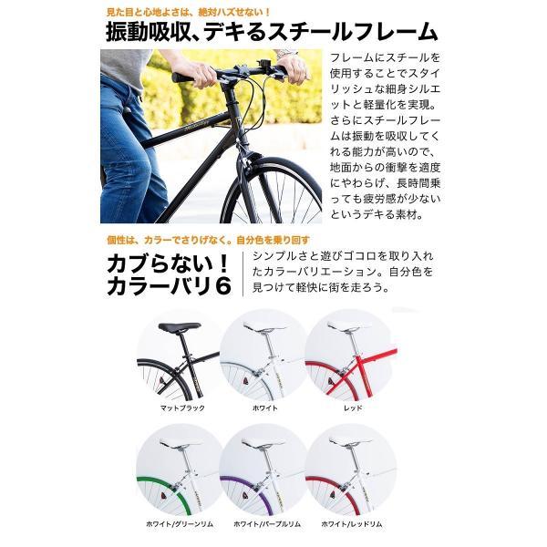 自転車 クロスバイク CL26 人気 700×28C 6段変速 クロスバイク 送料無料|21technology|05