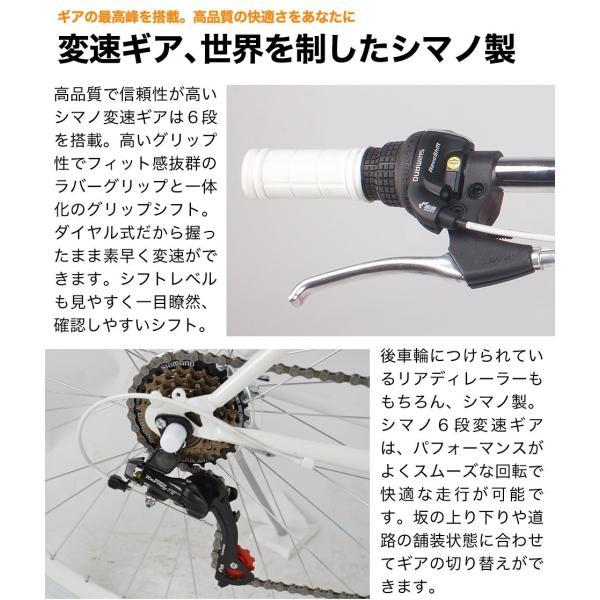 自転車 クロスバイク CL26 人気 700×28C 6段変速 クロスバイク 送料無料|21technology|06