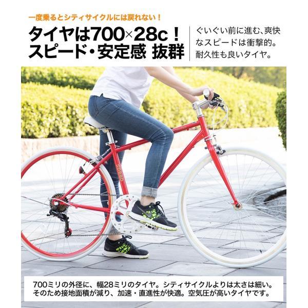 自転車 クロスバイク CL26 人気 700×28C 6段変速 クロスバイク 送料無料|21technology|07
