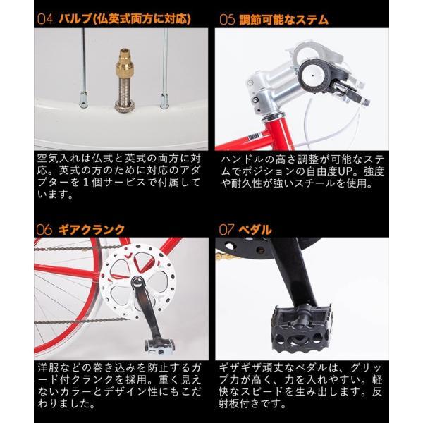 自転車 クロスバイク CL26 人気 700×28C 6段変速 クロスバイク 送料無料|21technology|09