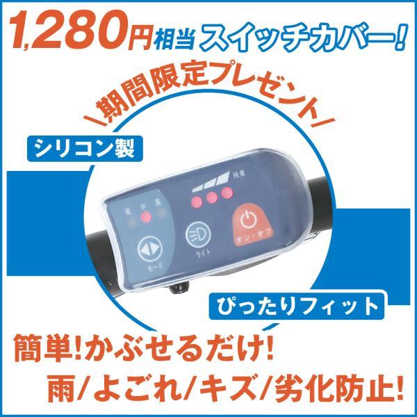 自転車 折りたたみ 電動アシスト自転車 26インチ 折りたたみ DA263 21technology 17