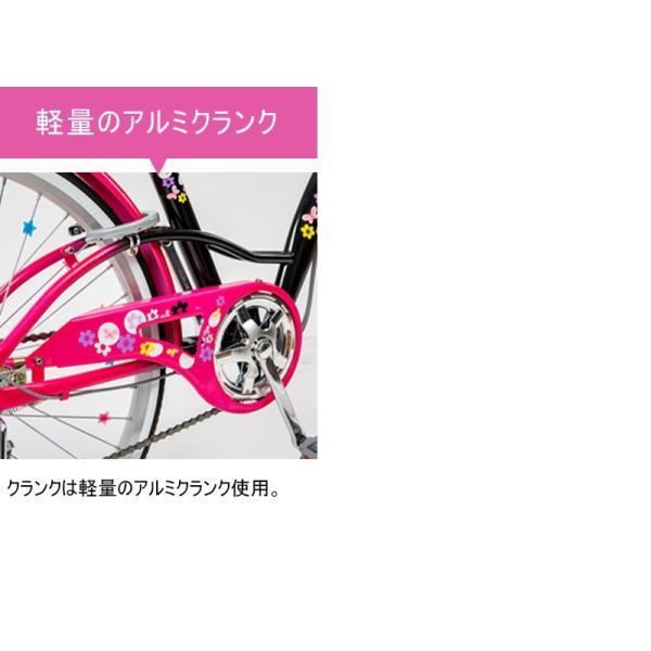 子供用自転車  EM226 22インチ  シマノ製6段ギア 可愛い自転車 ポップなデザイン 21technology 11