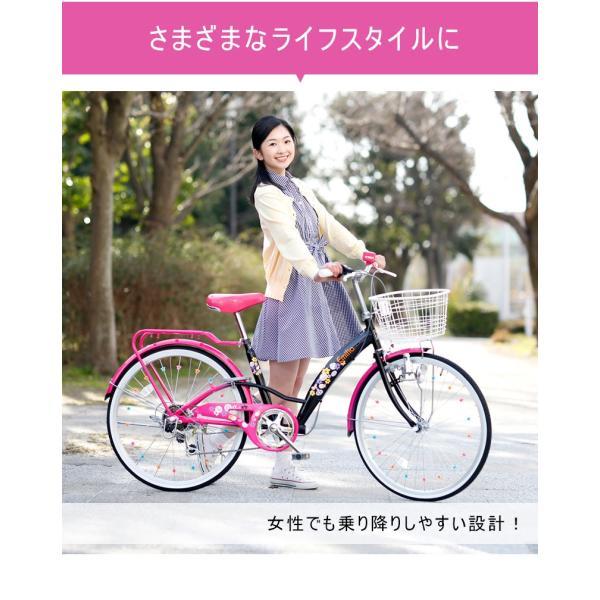 子供用自転車  EM226 22インチ  シマノ製6段ギア 可愛い自転車 ポップなデザイン 21technology 12