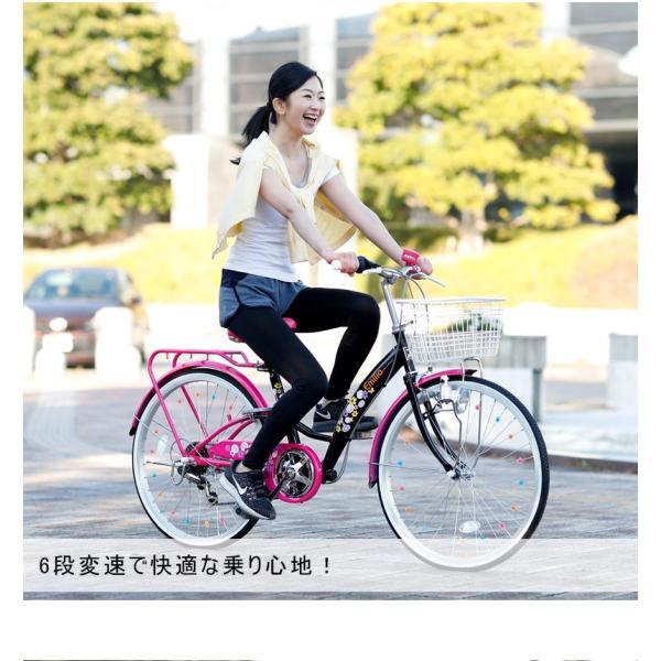 子供用自転車  EM226 22インチ  シマノ製6段ギア 可愛い自転車 ポップなデザイン 21technology 13