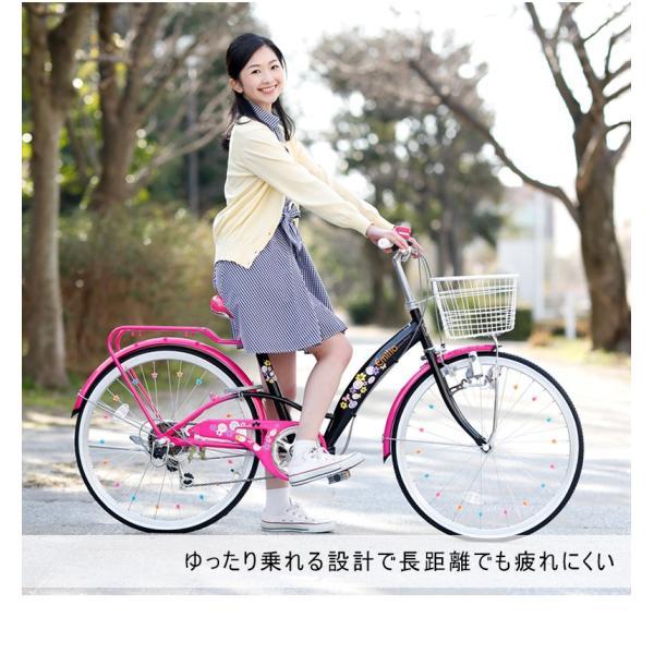 子供用自転車  EM226 22インチ  シマノ製6段ギア 可愛い自転車 ポップなデザイン 21technology 14