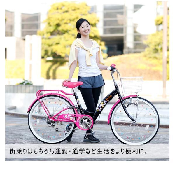 子供用自転車  EM226 22インチ  シマノ製6段ギア 可愛い自転車 ポップなデザイン 21technology 15