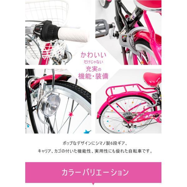 子供用自転車  EM226 22インチ  シマノ製6段ギア 可愛い自転車 ポップなデザイン 21technology 03
