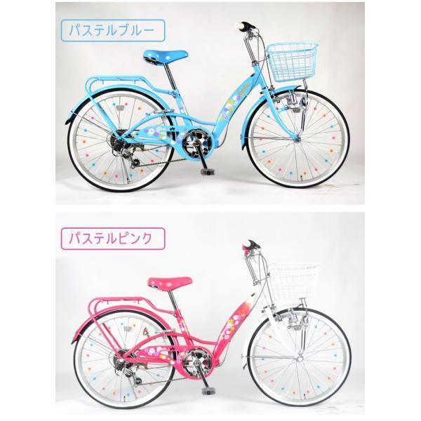 子供用自転車  EM226 22インチ  シマノ製6段ギア 可愛い自転車 ポップなデザイン 21technology 04