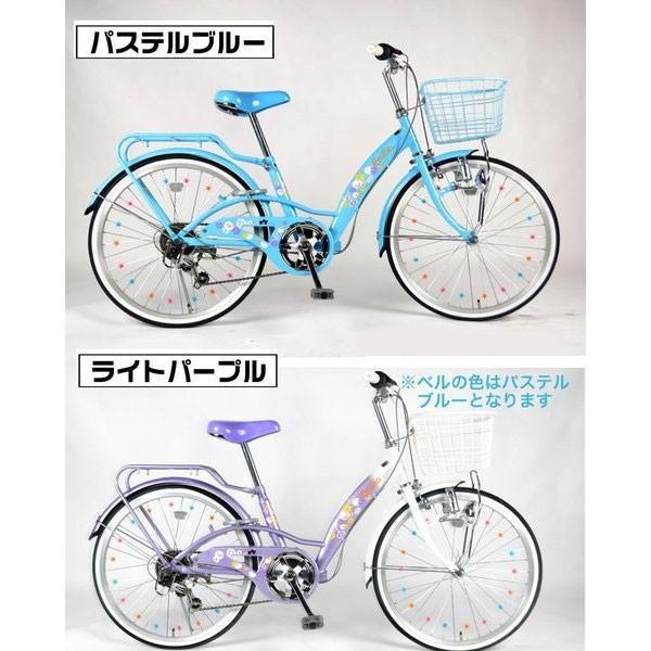 子供用自転車  EM226 22インチ  シマノ製6段ギア 可愛い自転車 ポップなデザイン 21technology 05