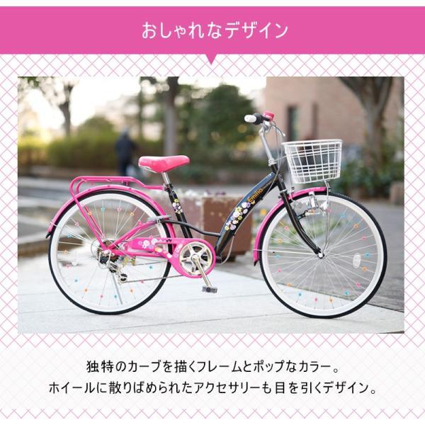 子供用自転車  EM226 22インチ  シマノ製6段ギア 可愛い自転車 ポップなデザイン 21technology 06