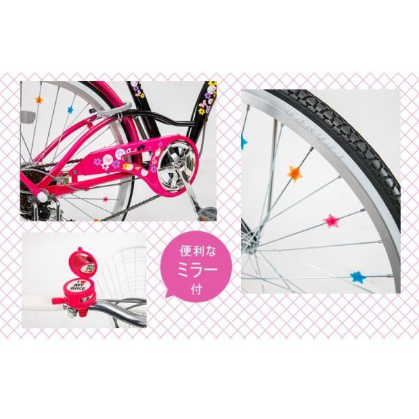 子供用自転車  EM226 22インチ  シマノ製6段ギア 可愛い自転車 ポップなデザイン 21technology 07